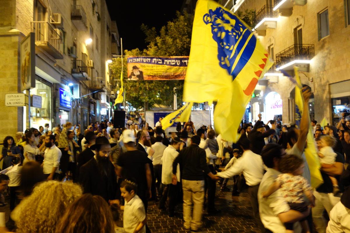 Impressionen ISRAEL 2019 — eine Mitreisende berichtet